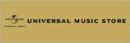 ユニバーサルミュージック